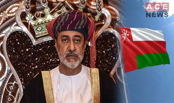 National Anthem and Flag Changed by New Sultan of Oman