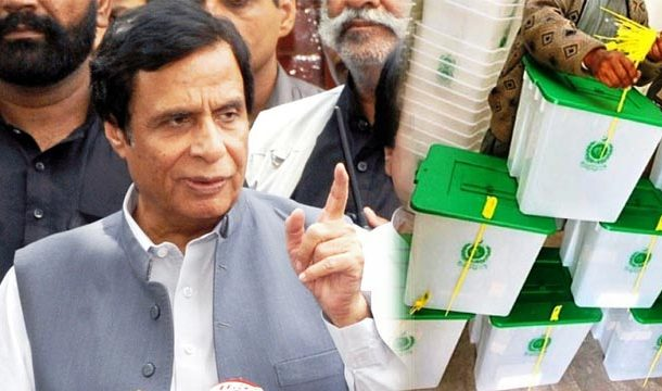We will Participate in Local Elections with Full Strength:Chaudry Pervez Elahi