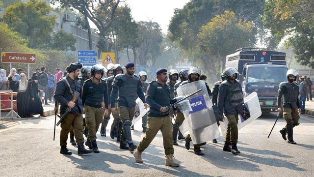 Image result for 4 Students and 6 Guards Injured in Punjab University Clash