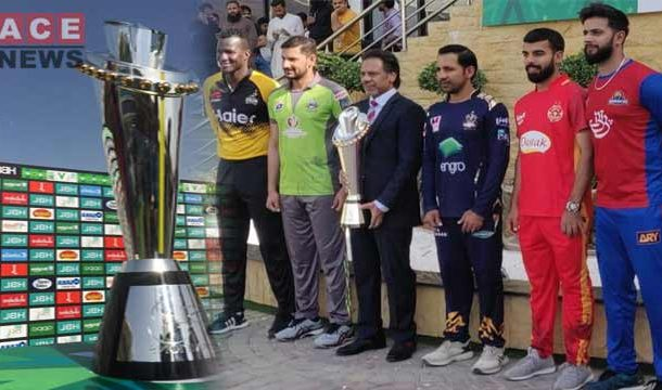 Finally a Shining Trophy of PSL 5 Unveiled