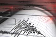 Earthquake in Northern Areas Including Peshawar