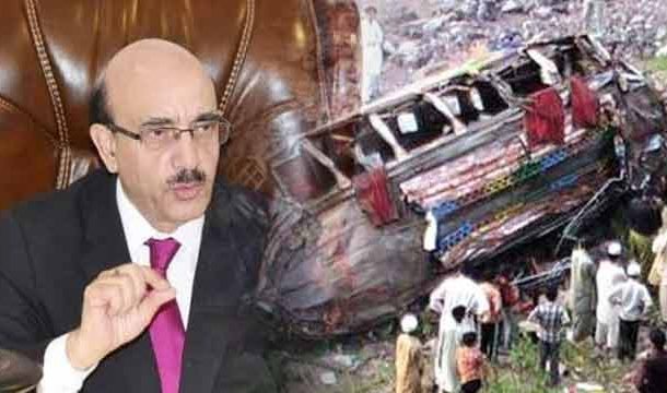 AJK President Express Grief Over the Loss in Road Accident