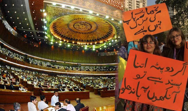 'Mera Jism Meri Marzi' Echoes From Roads, to Live Shows, Social Media and Now in Senate