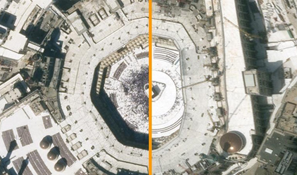 Before and After Image of Grand Mosque of Mecca