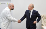 Doctor Who Met Russian President Last Week 'Tests Positive'