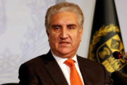 FM Qureshi Held Telephonic Conversation with His Afghan Counterpart