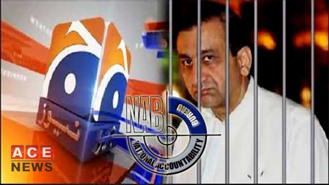 LHC Orders NAB to Submit New Response Regarding MSR's Case