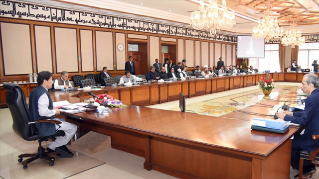 PM Imran Summons Federal Cabinet Meeting Tommorow