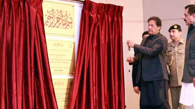 PM Inaugurates RS. 100 bn Projects for Construction of 20,000 Houses