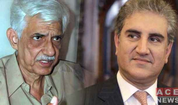 PPP Urge ECP to Stop Qureshi from Interfering in By-Election