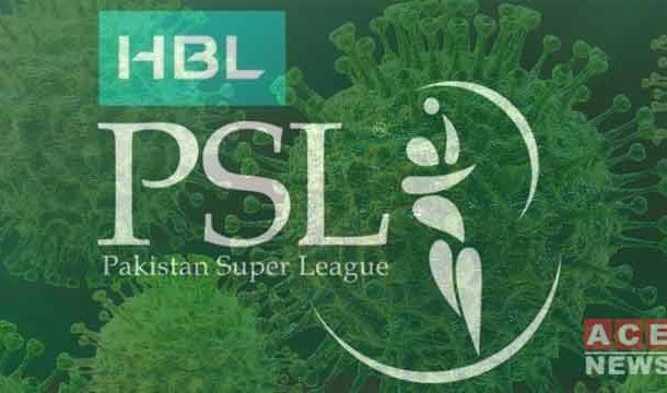 PSL 2020: PCB Confirms All COVID-19 Test Results Negative