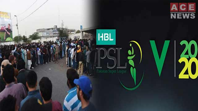 PSL 5 Tickets Refund Process to Start from July 13