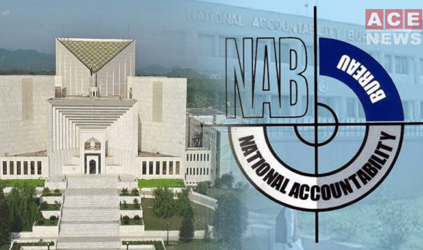 Yousuf Abbas's Bail Challenged in SC by NAB