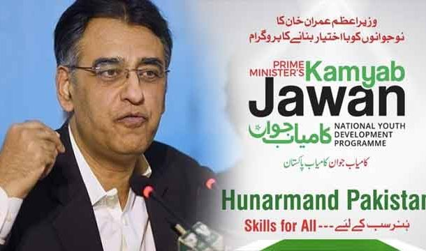 Several Programs Launched to Empower Women: Asad