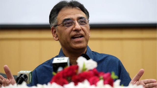Measures Being Taken to Ensure Budget Utilization for Development Projects: Asad Umar