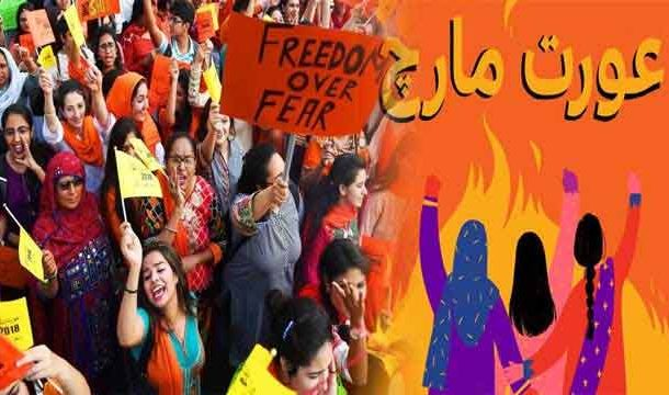 International Women's Day: 'Aurat March' to be Held in Pakistan's Major Cities