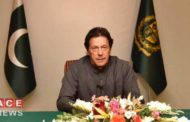 PM Imran Khan Addressed the Nation
