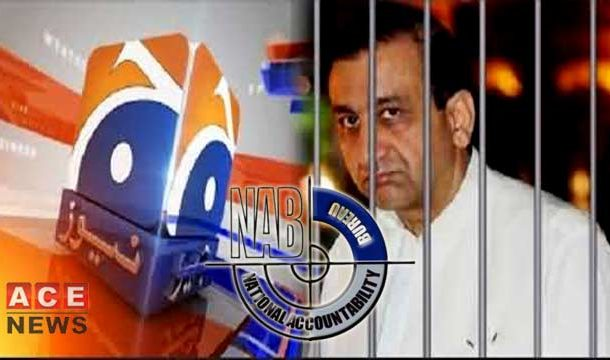 NAB arrests CEO Geo group Mir Shakil-ur-Rahman