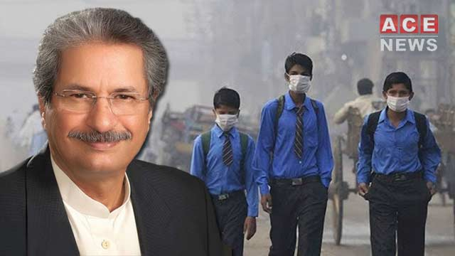 Govt Decided to Reopen Educational institutions by Sept 15: Shafqat Mahmood