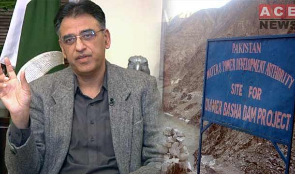 Diamer-Bhasha Dam to be Constructed by 2027: Asad Umar