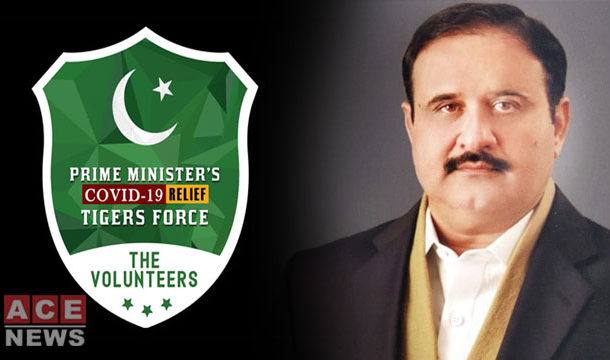 CM Usman Buzdar Launched Corona Relief Tiger Force in Sialkot