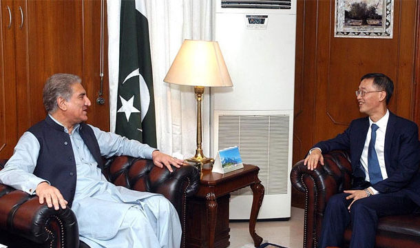 Chinese Ambassador to Pakistan Calls on Foreign Minister