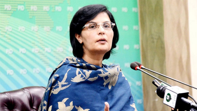 2nd Phase of Ehsas Cash Programme to be Launch Soon: Dr. Sania Nishtar