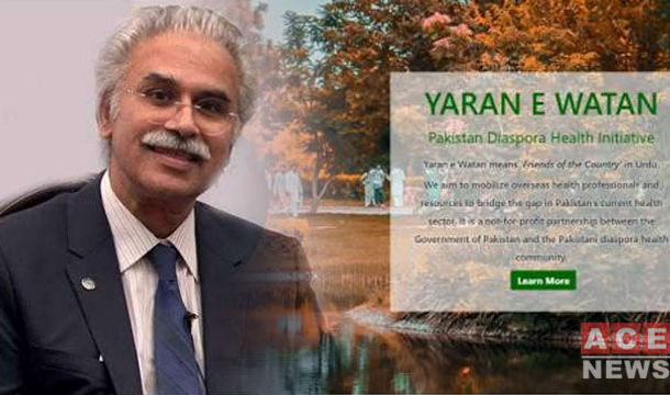 Dr. Zafar Mirza Launched 'Yaran-e-Watan' to Enable Overseas Professionals