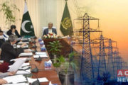 ECC Approves Postponement of Fuel Adjustment Charges