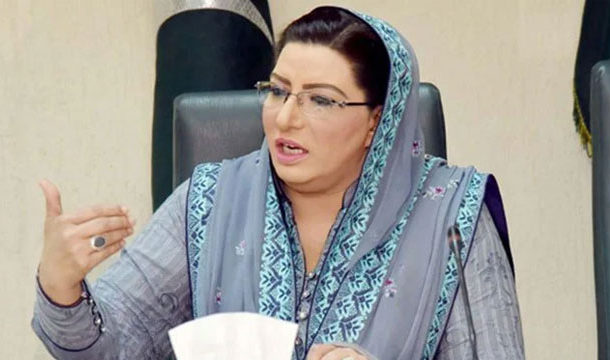 Federal, Provincial Govts Realized Pain of Masses, Trying to Defeat Covid-19: Firdous