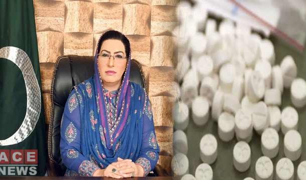 US, Saudi Arabia other Countries will Import Chloroquine Tablets from Pakistan