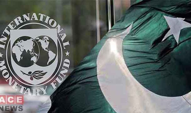 Tax Collection Target of Pakistan Relaxed by IMF