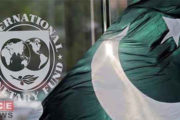 IMF to Provide $1.4 Bn to Pakistan to Improve Country's Economy