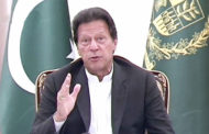 Ehsaas Kafaalat Policy for Special Persons Launches: PM Imran Khan