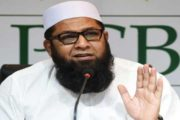 Pakistan Need to Must Win Test Series: Inzamam-ul-Haq
