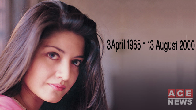 Nation Remembers Singer Nazia Hassan on Her 55th Birthday