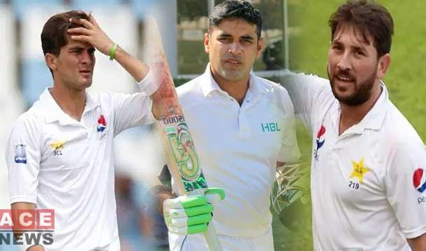 Online Fitness Test: Yasir Shah, Abid Ali, Shaheen Shah to Give Test Next Week
