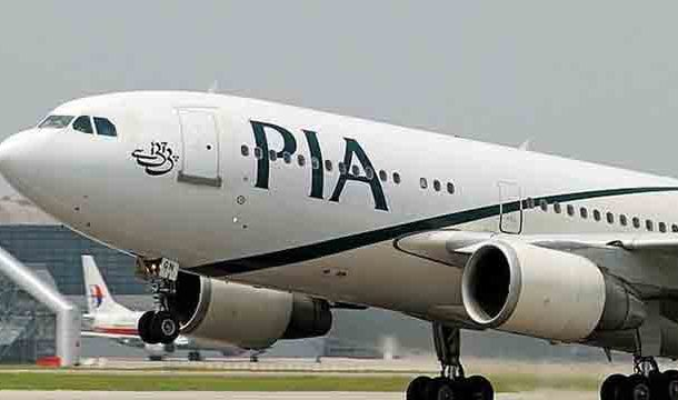 126 Stranded Pakistanis in Kuwait Repatriated by PIA