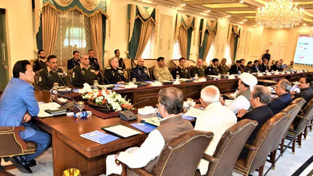 PM Imran Khan Summons Joint Parliamentary Party Meeting of PTI and Allied Parties