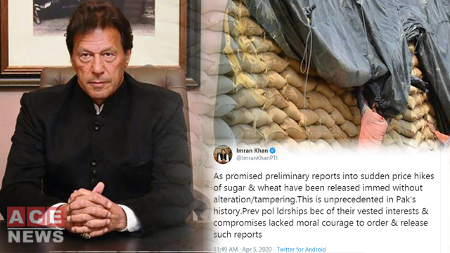 Imran Khan Released Forensic Report on Wheat, Sugar Crisis Without Alteration