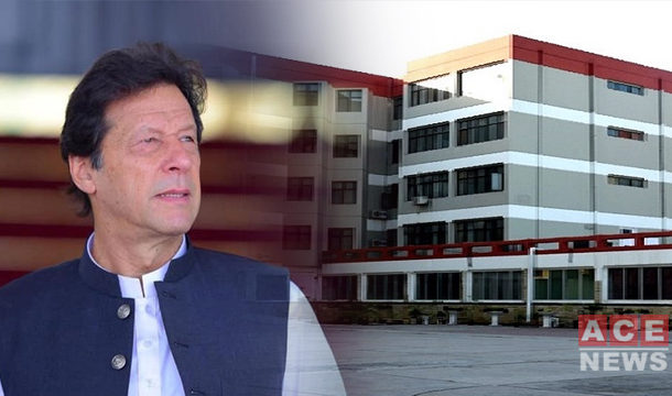 PM Inaugurates Upgradation Project in Rawalpindi Hospital