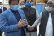 PM Visits Quarantine Centre in Quetta