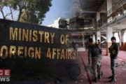 Pakistan Rejects Indian Reports Linking Pakistan to Gurdwara Attack in Kabul