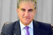 Shah Mahmood Qureshi Gets Briefing on Functioning of CMU