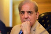 Shehbaz Sharif Demanded Daily Meetings of CCI