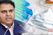 Topmost Priority of Govt. is to Provide Protective Medical Equipment for Staff: Fawad Chaudhry