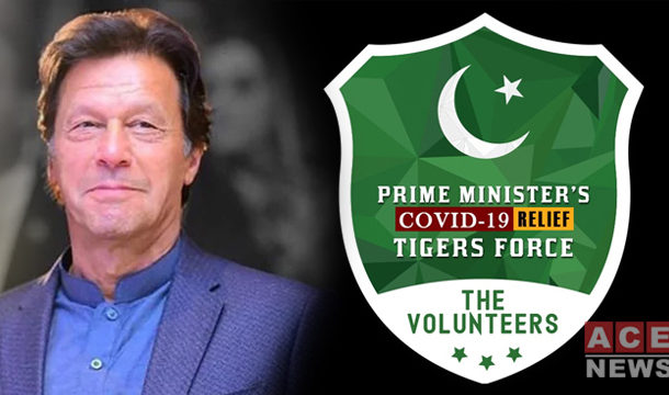 PM Imran Khan Approves to Launch Corona Tiger Force Mobile App