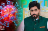Abrar Ul Haq Tests Positive for Coronavirus