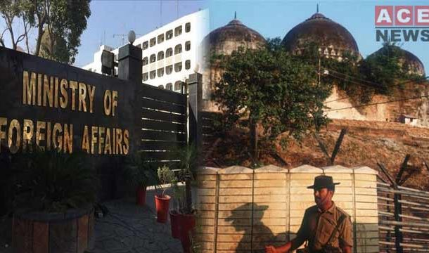 Pakistan Strongly Condemns Construction of Temple Started at Babri Masjid Site