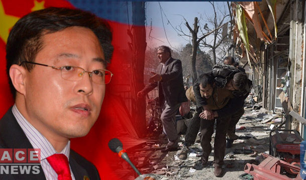 China Condemns Terrorist Attacks in Afghanistan